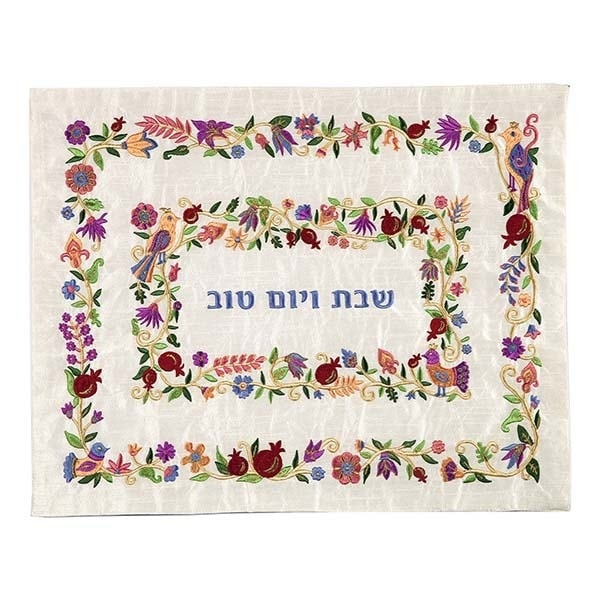 ", Challah Cover ""squared frame"" – colored on bright, Jewish.Shop"