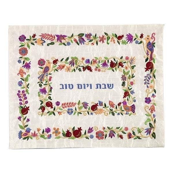 , Judaica Store, Jewish.Shop