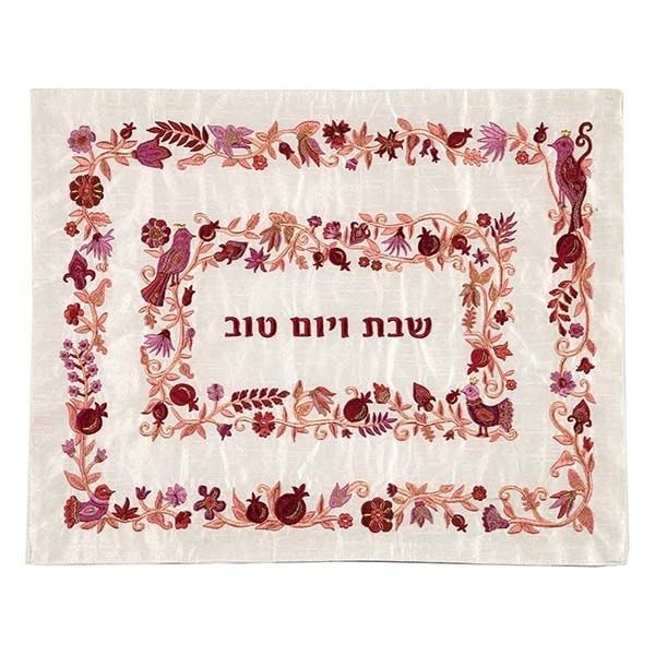 ", Challah Cover ""squared frame"" – red on bright, Jewish.Shop"