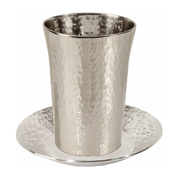 , Kiddush Cup  – Silver, Jewish.Shop