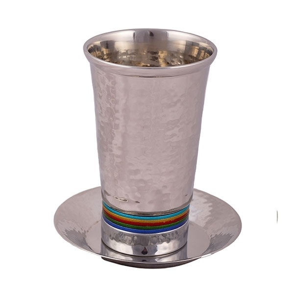 """, """"Grandpa's Kiddush Cup"""" with a matching plate – colored rings, Jewish.Shop"""