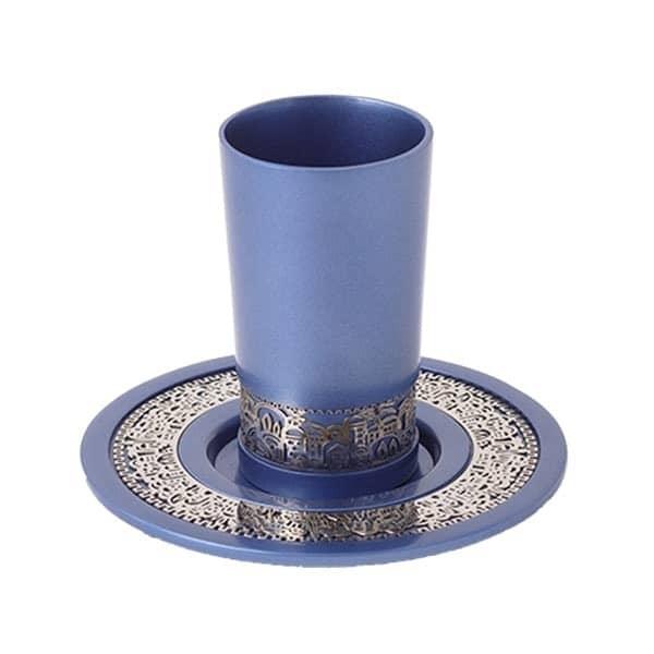 ", A Kiddush Cup ""Built Jerusalem"" – Nickel blue, Jewish.Shop"