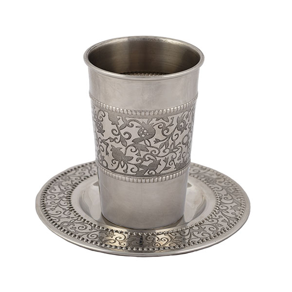 ", Kiddush Cup ""silver decorations"" – Pomegranate s, Jewish.Shop"