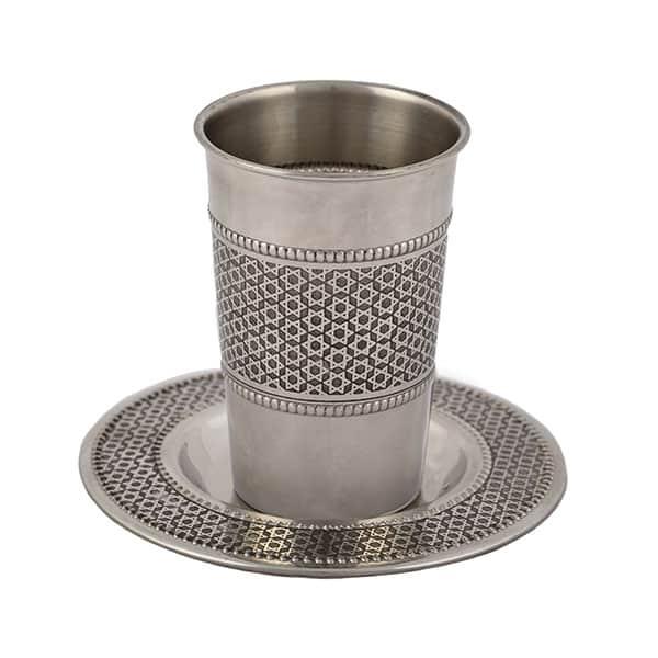 """, Kiddush Cup """"Silver Decorations"""" – Star of David, Jewish.Shop"""