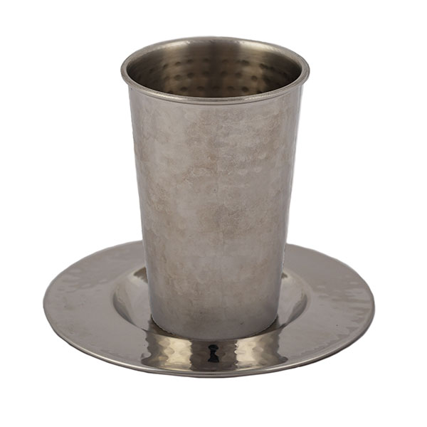 , Kiddush Cup, Jewish.Shop