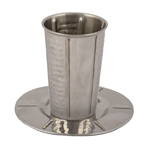 , Kiddush Cup, Jewish.Shop