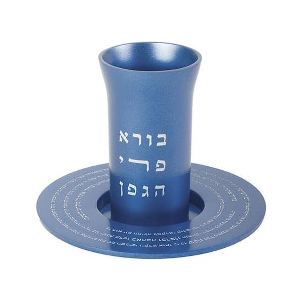 ", Kiddush Cup ""Holy Tongue""  – Blue, Jewish.Shop"