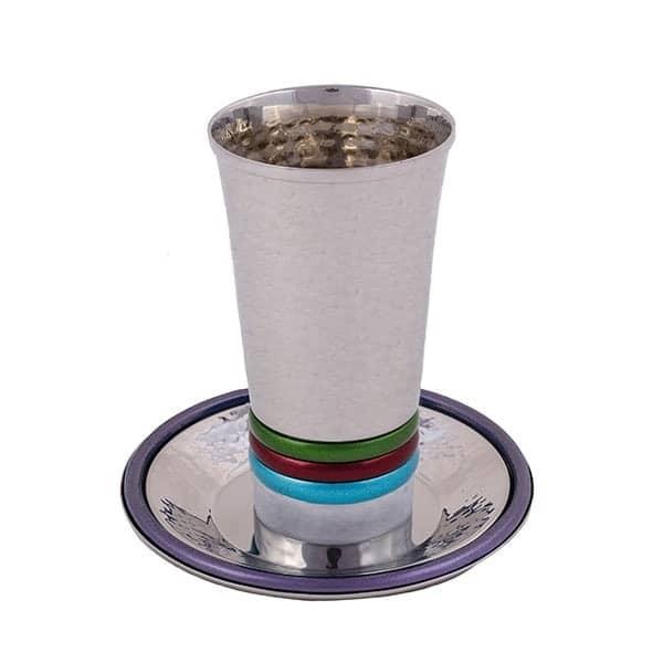, Kiddush Cup – colored, Jewish.Shop