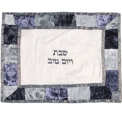 , Challah Cover Organza (Synthetic) – Blue Frame, Jewish.Shop
