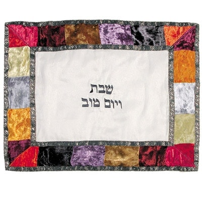 , Challah Cover Organza (Synthetic) – Colorful frame, Jewish.Shop