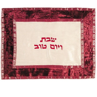 , Challah Cover Organza (Synthetic) – Bordeaux frame, Jewish.Shop
