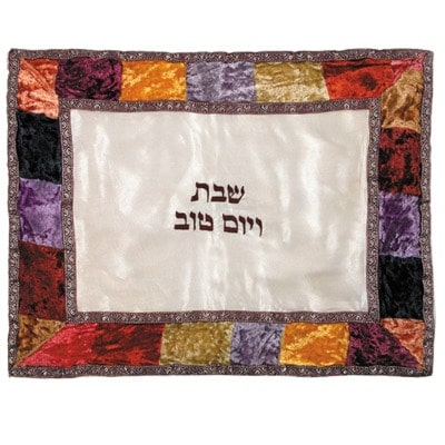 , Challah Cover Organza (Synthetic) – Colorful burgundy velvet frame, Jewish.Shop
