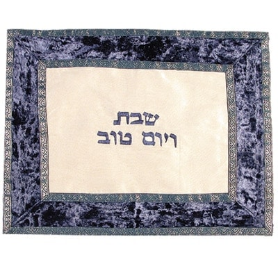, Challah Cover Organza (Synthetic) – Blue velvet frame, Jewish.Shop