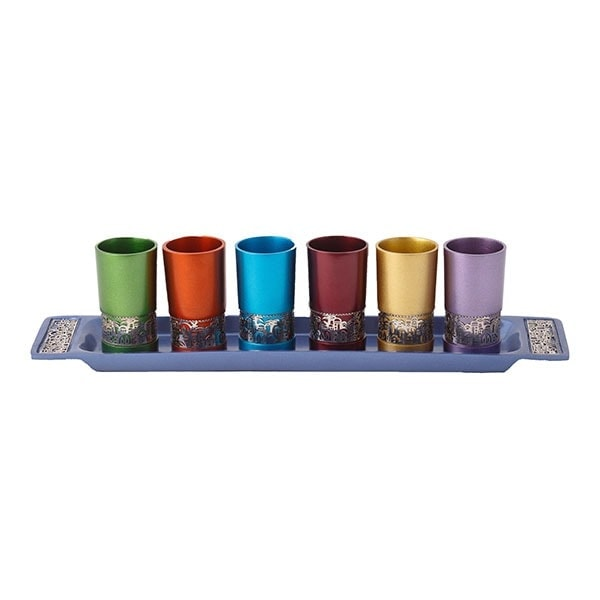 ", Set of small Kiddush Cups ""six on a tray"" – metal cut – colored Jerusalem, Jewish.Shop"