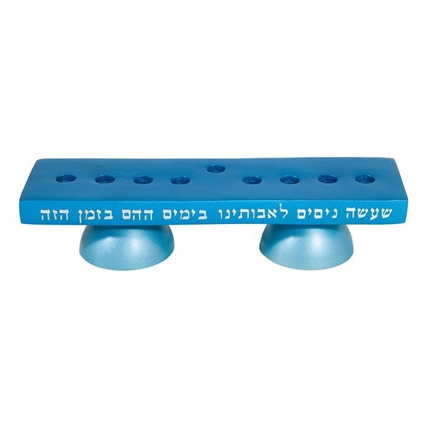 ", Menorah and Shabbat Candles ""These Candles"" – Turquoise, Jewish.Shop"