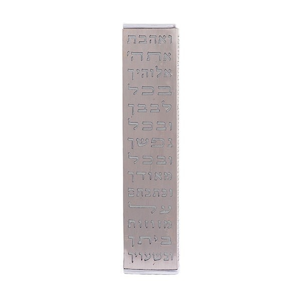 ", Wide Mezuzah Case ""love in your gates"" – stainless steel, Jewish.Shop"