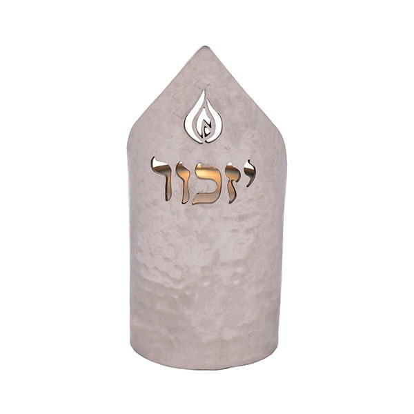 """, Yizkor candle – """"will remember"""" – flame, Jewish.Shop"""