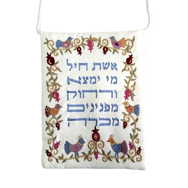 ", Side Bag – ""Eshet Chayil"" – White, Jewish.Shop"