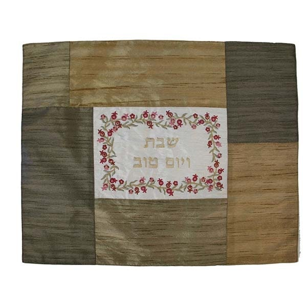 , Challah Cover and Shabbat Plate – Gold, Jewish.Shop