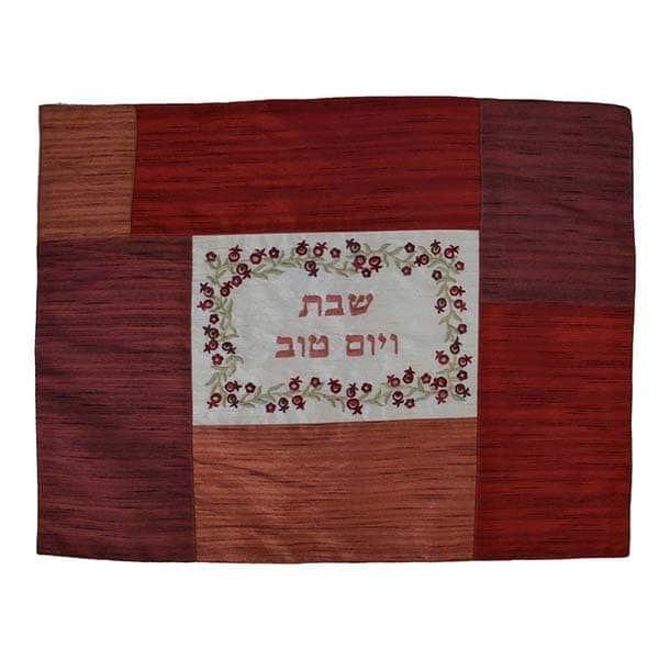 , Challah Cover and Shabbat Plate – Bordeaux, Jewish.Shop