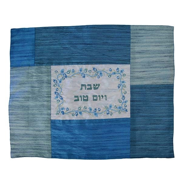 , Challah Cover and Shabbat Plate – blue, Jewish.Shop