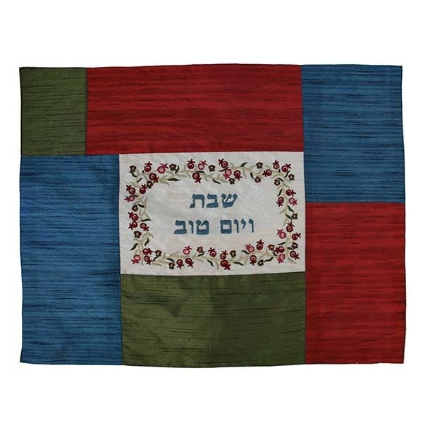 , Challah Cover and Shabbat Plate – colourful, Jewish.Shop