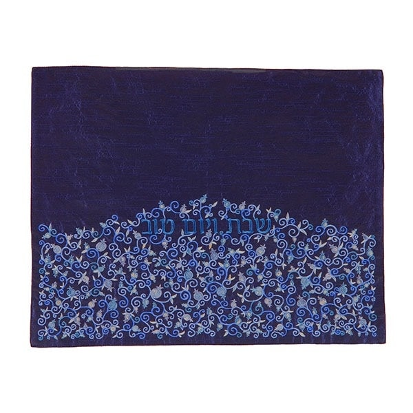 , Challah Cover – Pomegranate Hill – Blue, Jewish.Shop