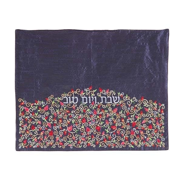 , Challah Cover – Pomegranate Hill – Colorful on a blue background, Jewish.Shop