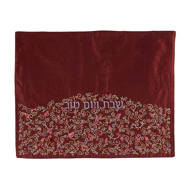 , Challah Cover – Pomegranate Hill – Colorful on a burgundy background, Jewish.Shop