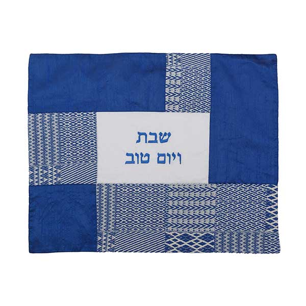 , Challah Cover – Beautiful Fabrics – Blue, Jewish.Shop