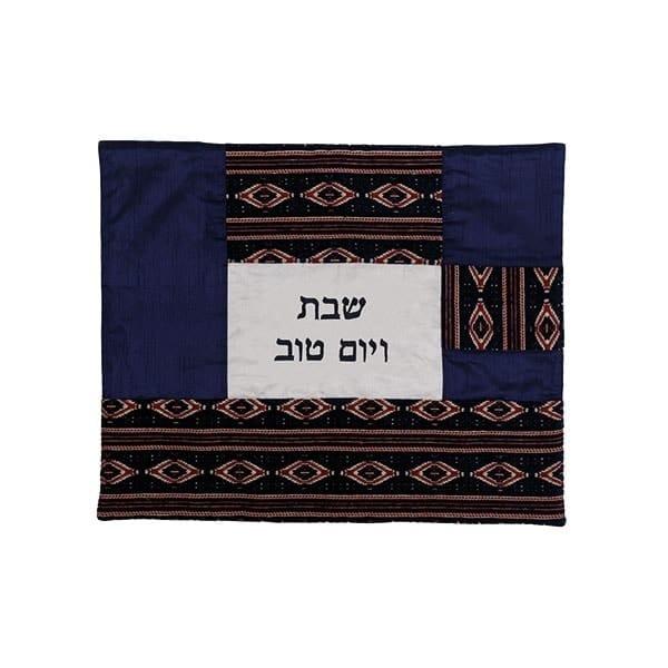 , Challah cover – beautiful fabrics – rhombus and blue, Jewish.Shop