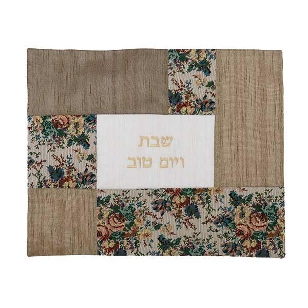 , Challah Cover – Beautiful Fabrics – Flowers, Jewish.Shop