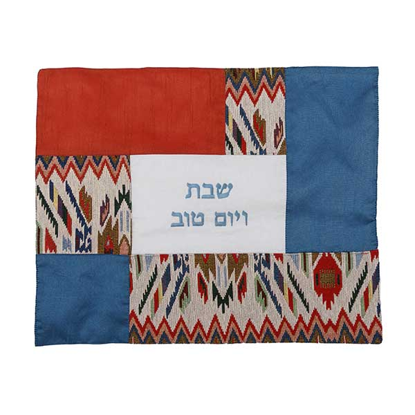, Challah Cover – Beautiful Fabrics – Colorful, Jewish.Shop