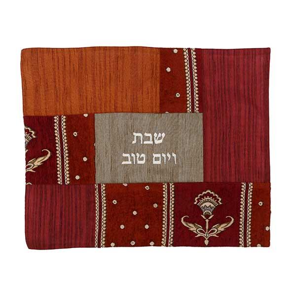 , Challah Cover – Beautiful Fabrics – Oriental Red, Jewish.Shop