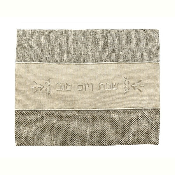 , Thick Challah Cover – Linen, Jewish.Shop
