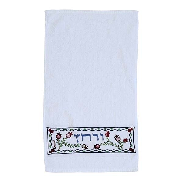 ", Passover Hand Towel – ""Urchatz"" – Colorful, Jewish.Shop"
