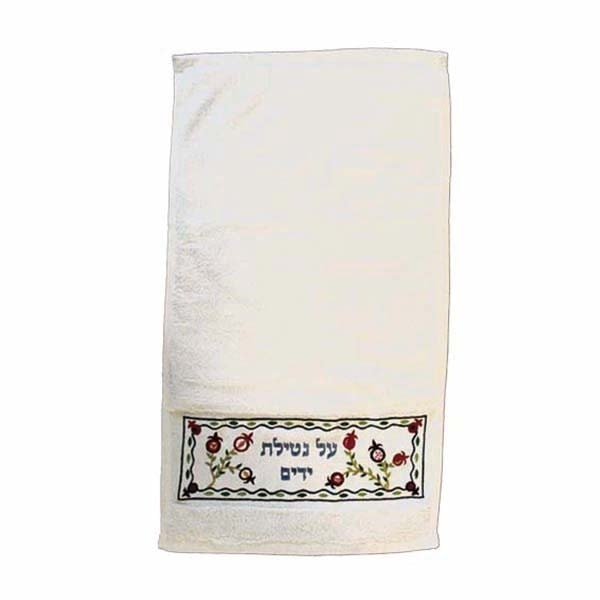", Towel – embroidery – """"Al Netilat Yadayim"""", Jewish.Shop"