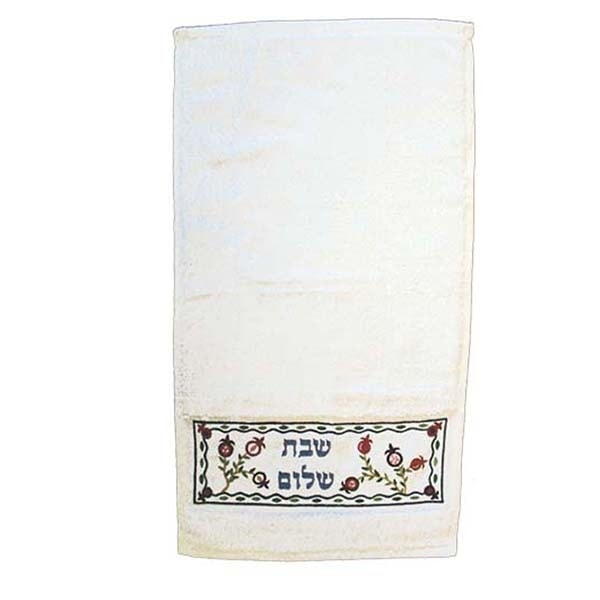 ", Towel – Embroidery – ""Shabbat Shalom"", Jewish.Shop"
