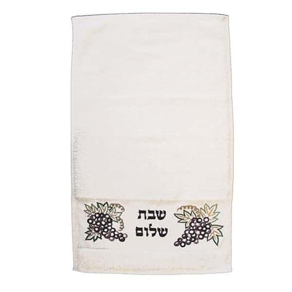", Towel – embroidery – ""Shabbat Shalom"" vine, Jewish.Shop"