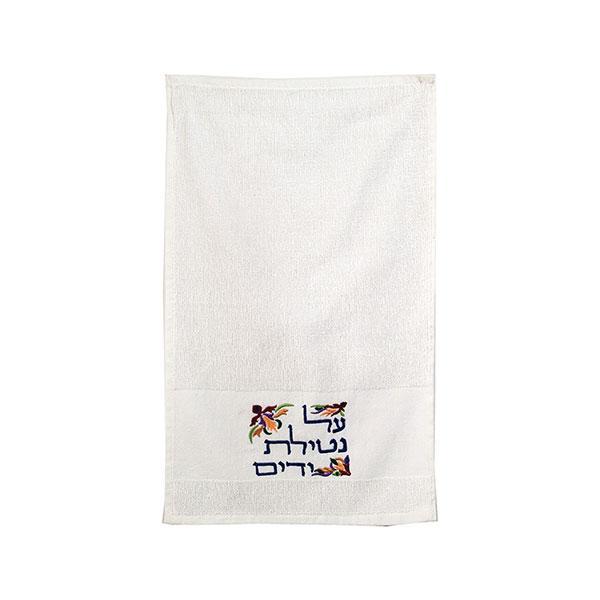 ", Towel – ""Al Netilat Yadayim"" – colorful, Jewish.Shop"