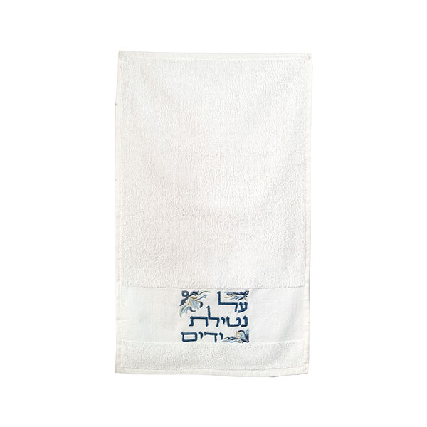 ", Towel – ""Al Netilat Yadayim"" – blue, Jewish.Shop"