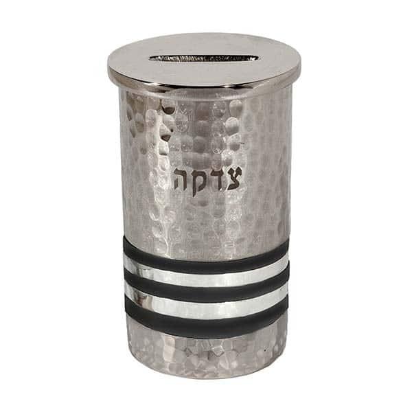 ", Tzedakah box ""Hammerwork"" – black and silver rings, Jewish.Shop"