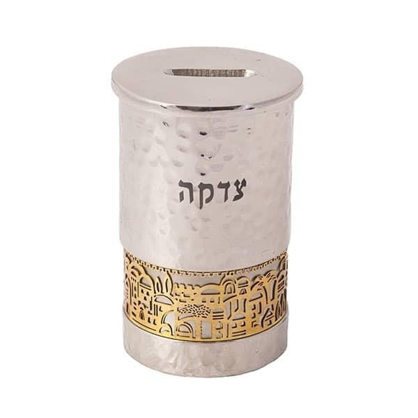 ", Tzedakah box ""Jerusalem""  – Copper and Hammer work, Jewish.Shop"