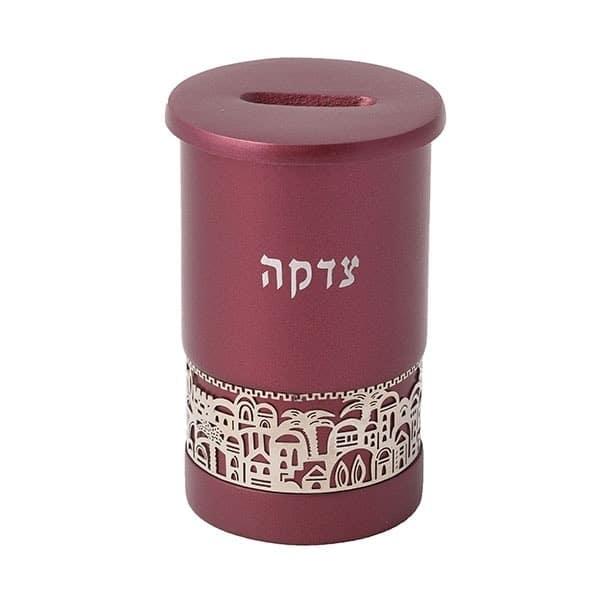", Tzedakah box ""Jerusalem""  – Bordeaux, Jewish.Shop"