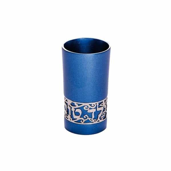 """, Children's Cup """"Good Boy – Straight"""" Blue, Jewish.Shop"""