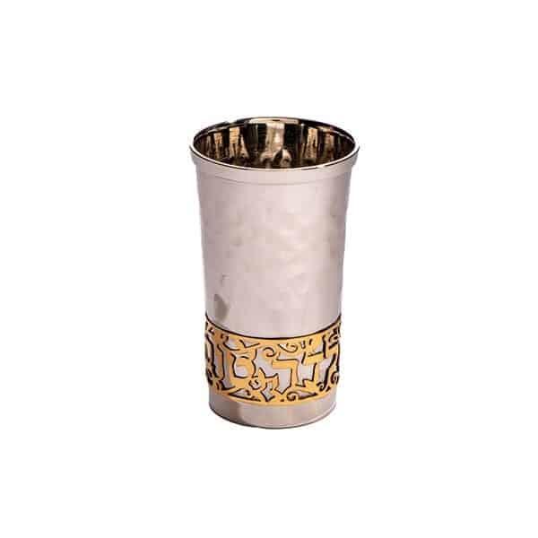 ", Children's cup ""good girl- straight"" hammer knock, Jewish.Shop"