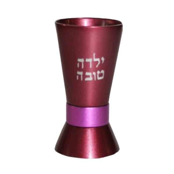 """, Children's Cup """"Good Girl Jerusalem"""" Bordeaux, Jewish.Shop"""