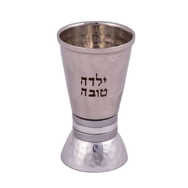 ", Children's Cup ""Good Girl Jerusalem"" Silver Rings, Jewish.Shop"
