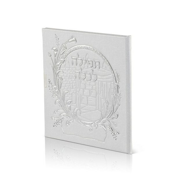 , Bride Prayer – Brilliant White – Hardcover, Jewish.Shop