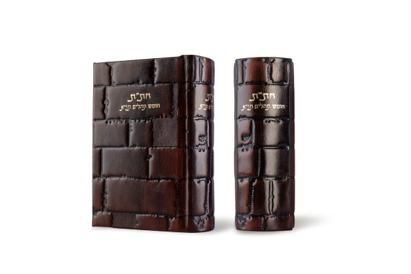 ", Medium Chitat: Chumas Tehilim and Tanya ""The Magnificent"" – with a brown leather-like cover. with Decorations in the shape of the Western Wall stones, Jewish.Shop"